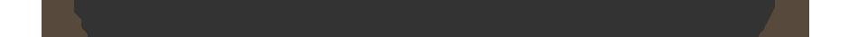 プロと一緒に、とことん相談しながら体験見学できる! 費用 価格 壁 玄関 ドア 木 ライト バルコニー 庭 屋根 リビング 梁 地震 シーリングファン ストーブ 螺旋階段 キッチン デスク 寝室 自然 キッチン