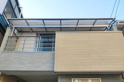 大阪市住之江区 O様邸 ベランダテラス屋根設置リフォーム工事