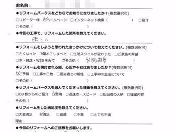 台風被害による雨樋(あまどい)修繕リフォーム 大阪市住吉区