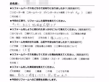 キッチン・風呂・玄関ドア・給湯器リフォーム 大阪市西成区 K様